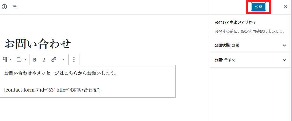 Contact Form 7 LION BLOG
