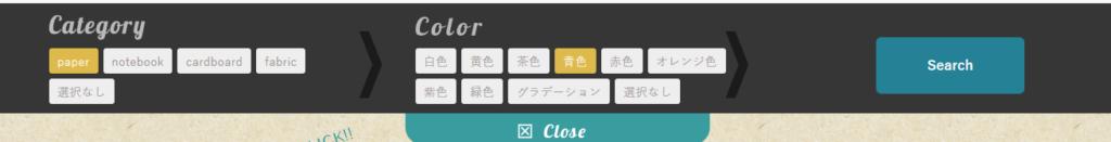 ブログ背景画像の検索